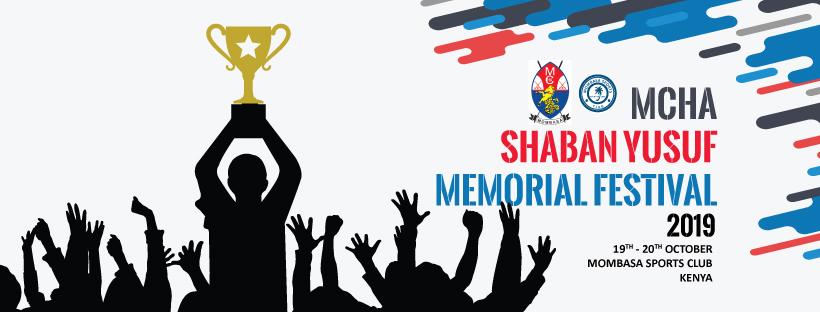 MCHA Shaba Yusuf Memorial Hockey Festival